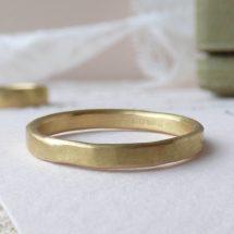 Surya ethical wedding ring, 18ct Fairtrade gold